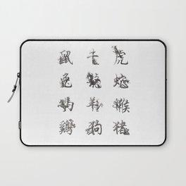 The Zodiac 12 Laptop Sleeve
