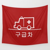 korea Wall Tapestries featuring Ambulance - Korea by Crazy Thoom