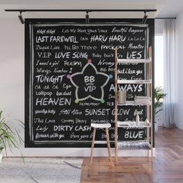 Fan Board Wall Mural