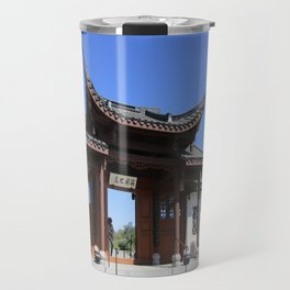 Courtyard at Chinese Garden #1 Travel Mug