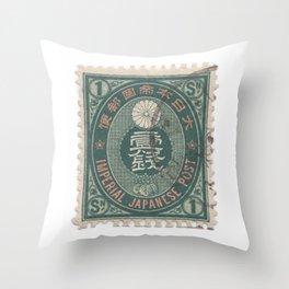 Japanese Postage Stamp 14 Throw Pillow