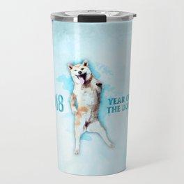 Happy New Year of the dog 2018  - Funny  Akita Travel Mug
