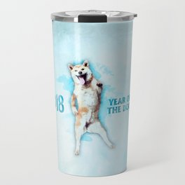 Happy New Year of the dog 2018  - Funny  Akita Travel Mug