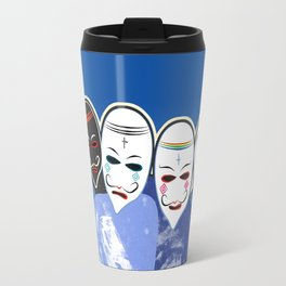 Qollas Travel Mug