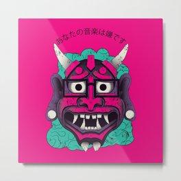 Hipster Demon Metal Print