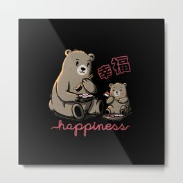 Happiness Sushi Metal Print