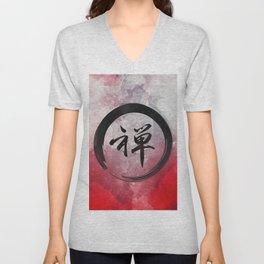 Ensō 円相 - Zen 禅 Unisex V-Neck