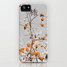 Kaki Tree iPhone Case