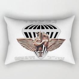 Givati Brigade Emblem for Dark Colors Rectangular Pillow