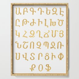ARMENIAN ALPHABET - Gold and White Serving Tray