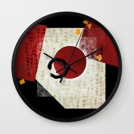 Zen Ensō Circle with Kanji Potential Wall Clock