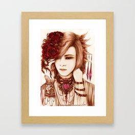 YOSHIKI HAYASHI Framed Art Print