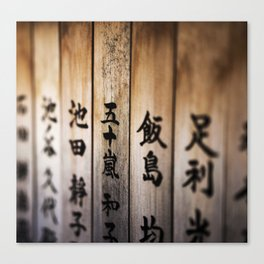 Kanji on Wood Canvas Print
