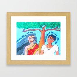 Bengali folk song: Boro loker biti lo Framed Art Print
