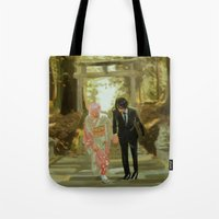 sasuke Tote Bags featuring this place of mine by baasama