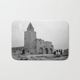 Neby Yunis Shrine on Hebron Road Bath Mat