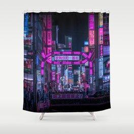 Kabukichou Gate, Tokyo Shower Curtain