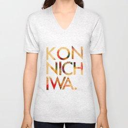 Konnichiwa! Unisex V-Neck