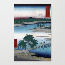 The Tama River by Hiroshige Canvas Print