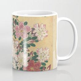 Blooming azalea in blue pot - Ohara Koson (1920 - 1930) Coffee Mug