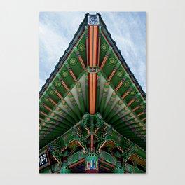 Korean Bell of Friendship: Belfry Corner Canvas Print