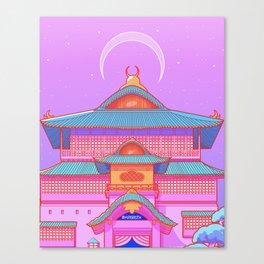 """New Tokyo Moonrise"" (crop) by Aris Roth Canvas Print"