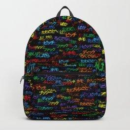 Japanese swear words Backpack