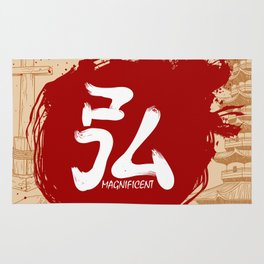 Japanese kanji - Magnificent Rug
