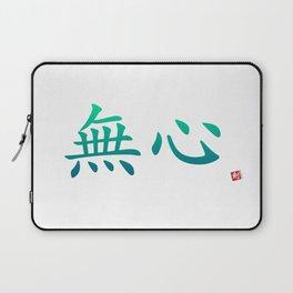 """無心 (Mu Shin) """"Empty Mind"""" Laptop Sleeve"""