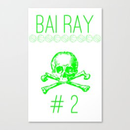 BaiRay Canvas Print