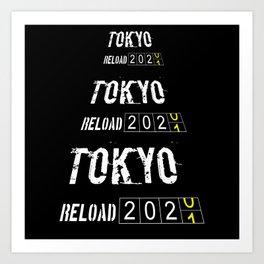 Tokyo Reload Timer 2001 Art Print