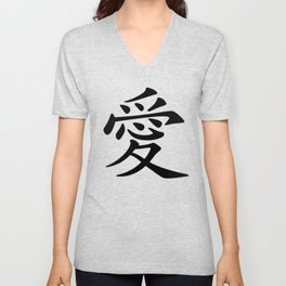 Traditional Chinese character for Valentine Love Unisex V-Neck