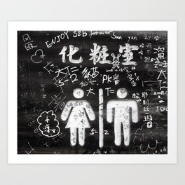 Chinese Graffiti on a Sign for a Bathroom Art Print