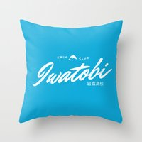 iwatobi Throw Pillows featuring Iwatobi High School Swim Club by A Siren Song