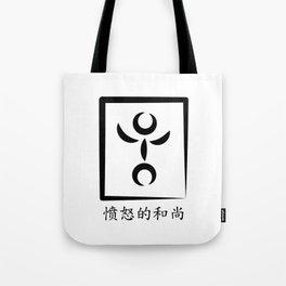 Angry Monk Studios Tote Bag