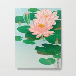 Ohara Koson Water Lilies 1920 Japanese Woodblock Print Vintage Historical Japanese Art Metal Print
