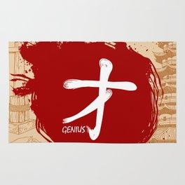 Japanese kanji - Genius Rug