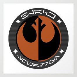 Black Squadron (Resistance) Art Print