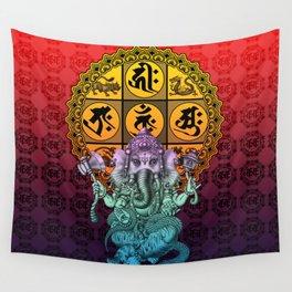 Ganesha Diamond Realm Wall Tapestry