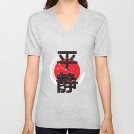 Cool KEEP CALM shirt in Japanese Kanji Chinese Unisex V-Neck