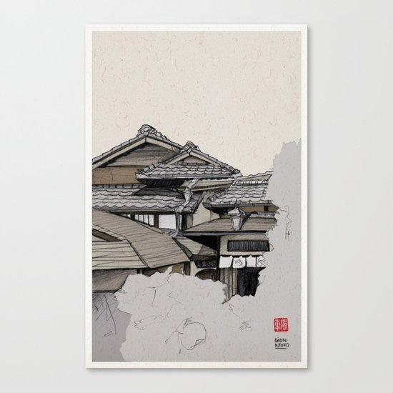 Vintage Gion Canvas Print