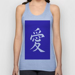 The word LOVE in Japanese Kanji Script - LOVE in an Asian / Oriental style writing. White on Blue Unisex Tank Top