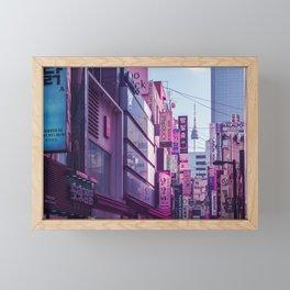 Seoul - Anime World Framed Mini Art Print