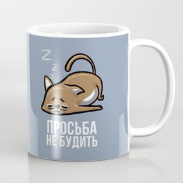 Cat emojis Coffee Mug