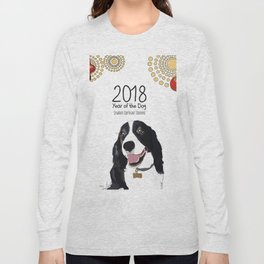 Year of the Dog - English Springer Spaniel Long Sleeve T-shirt