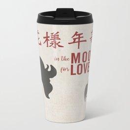 In the mood for love, minimal movie poster, Wong Kar-wai,  Tony Leung, Maggie Cheung, Hong Kong film Metal Travel Mug