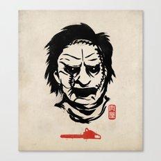 Butcher Canvas Print