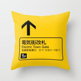 Electric Town Gate Rail Sign, Japan - Illustration Throw Pillow
