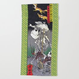 Green Kyosai Skeleton Kitsune Yokai Beach Towel