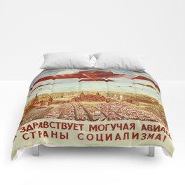 Vintage poster - Russian plane Comforters